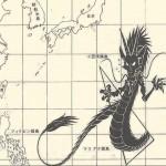 日本の魔の海域「ドラゴン・トライアングル」