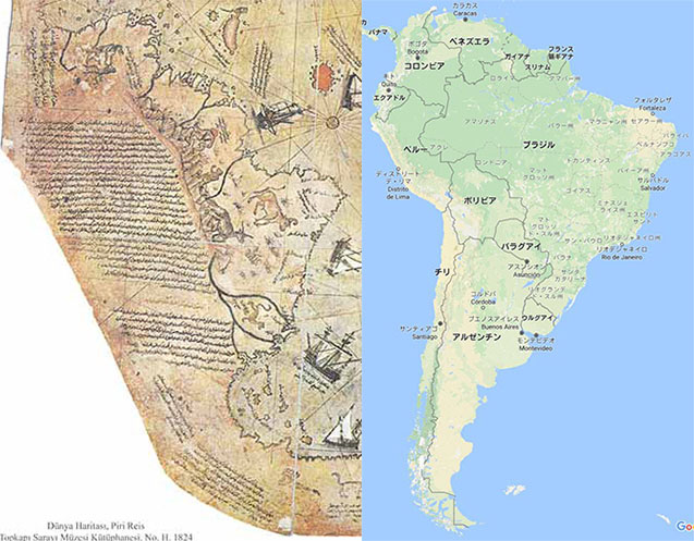 地図の比較