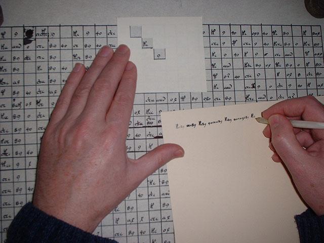 カルダーノ・グリルを使ったヴォイニッチ手稿の文章の作り方