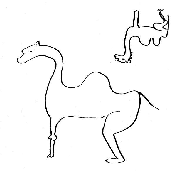 ターゲットになったラクダの絵。
