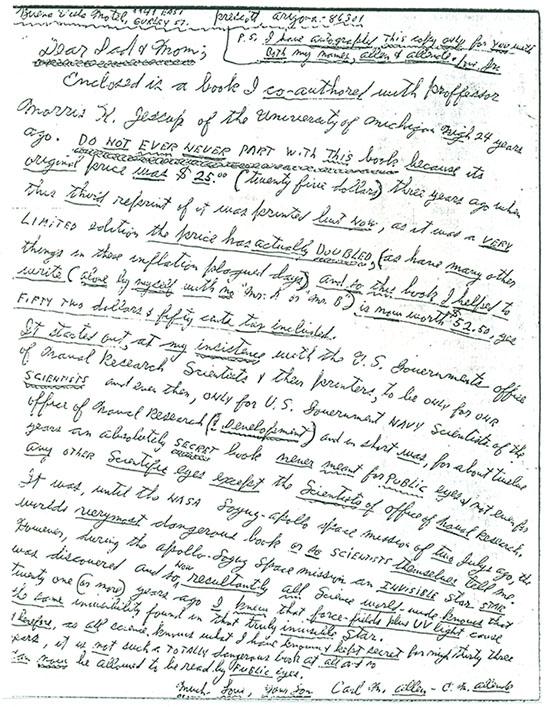 1978年3月30日にアジェンデから両親へ送られた手紙