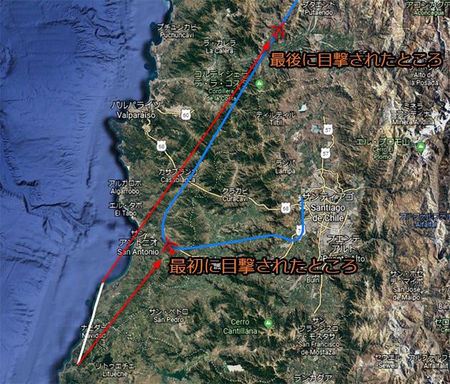 2機の飛行経路と目撃場所